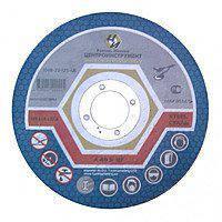 Абразивный армированный диск для резки металла INOX 125x22x1 мм Центроинструмент 1050-22-125-1