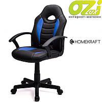 Офисное кресло DYNAMIC марки HomeKraft (синий)