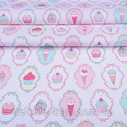 """Ткань ранфорс шириной 220 см """"Мороженое и кексы в рамочках"""" (№1245)"""