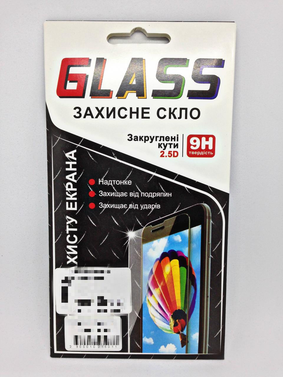 Защитное стекло Xiaomi Mi 5s Transparent