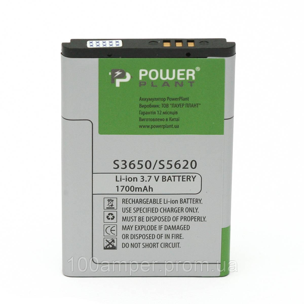 Аккумулятор PowerPlant Samsung S3650 (AB463651BEC) 1700mAh
