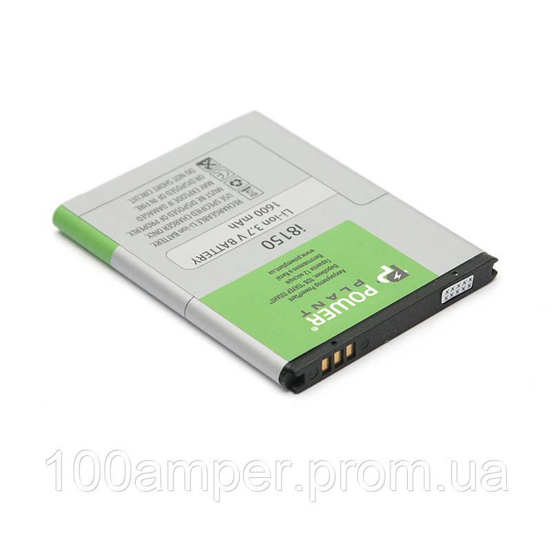 Аккумулятор PowerPlant Samsung I8150 (EB484659VU) 1600mAh