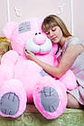 """Плюшевый мишка """"Тедди"""", розовый, 160 см."""