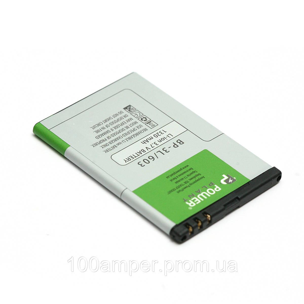 Аккумулятор PowerPlant Nokia 603, 710 (BP-3L) 1320mAh