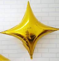 Звезда фольгированная 4-х конечная 60 см, золото