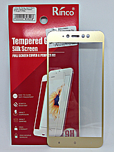 Защитное стекло 3D Xiaomi Redmi Note 5A Gold