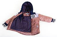 Детская зимняя  куртка на меховой подстежке