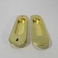 Ручка для раздвижных дверей USK (золото), фото 1