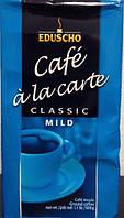 Eduscho Cafe A La Carte Mild