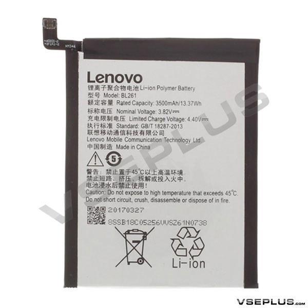 Аккумулятор Lenovo A7020 Vibe K5 Note, original - Bigl ua