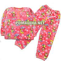 Детская махровая пижама для девочки р. 98-104 пушистая и мягкая ткань ВЕЛСОФТ 4021 Розовый 98
