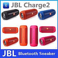 JBL Charge 2 + Блютуз Колонка(bluetooth),портативная, динамик