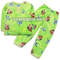 Детская махровая пижама для мальчика р. 98-104 пушистая и мягкая ткань ВЕЛСОФТ 4021 Салатовый 104