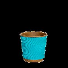 Стакан гофрированный Крафт 110мл 30шт (48/1440) Голубой