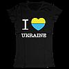 Футболка I love Ukraine женская
