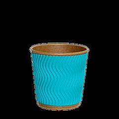 Стакан гофрированный Крафт 180мл 30шт (35/1050) (КР71) Голубой