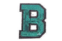 Фурнитура из пайеток Буква В, ширина 5 см, высота 6,7 см, для украшения одежды, буквы декоративные