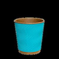 Стакан бумажный гофрированный Крафт Голубой 250мл. (евро стандарт) 30шт/уп (1ящ/28уп/840шт) (КВ81)