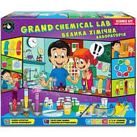 Большая химическая лаборатория (45043), Science Agents 45043
