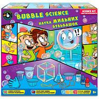 Наука мыльных пузырей (45046), Science Agents
