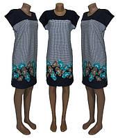 NEW! Очаровательные женские платья серии Damask уже в продаже!