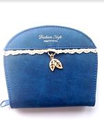 Женский синий маленький кошелек, портмоне.