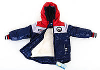 Детская зимняя  куртка для мальчика аналог Бенеттон ,