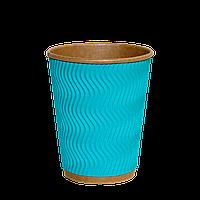 Стакан бумажный гофрированный Крафт Голубой 350мл. (евро стандарт) 30шт/уп (1ящ/20уп/600шт) (КВ90/РОМБ90)