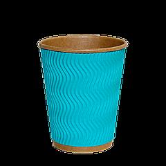 Стакан бумажный гофрированный 350 мл евро крафт голубой