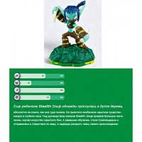 Интерактивная фигурка StealthElf. Skylanders