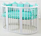 """Детская кроватка """"Луна"""" круглая трансформер 7в1 с маятником, слоновая кость, фото 4"""