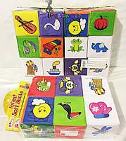 Набор мягких кубиков для купания с погремушкой (6 штук), фото 1