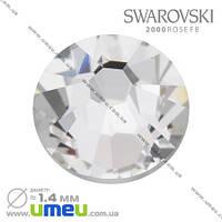 Стразы Swarovski 2000 Crystal, HotFix, SS3 (1,4 мм), 1 шт. (STR-009823)
