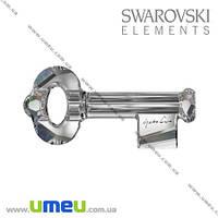 Подвеска Swarovski 6918 Crystal (с подписью Yoko Ono), 30х14 мм, Ключ, 1 шт. (POD-005612)