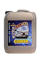 Гидрофобизирующая пропитка GIDREX  KLVIV( 10 л.)