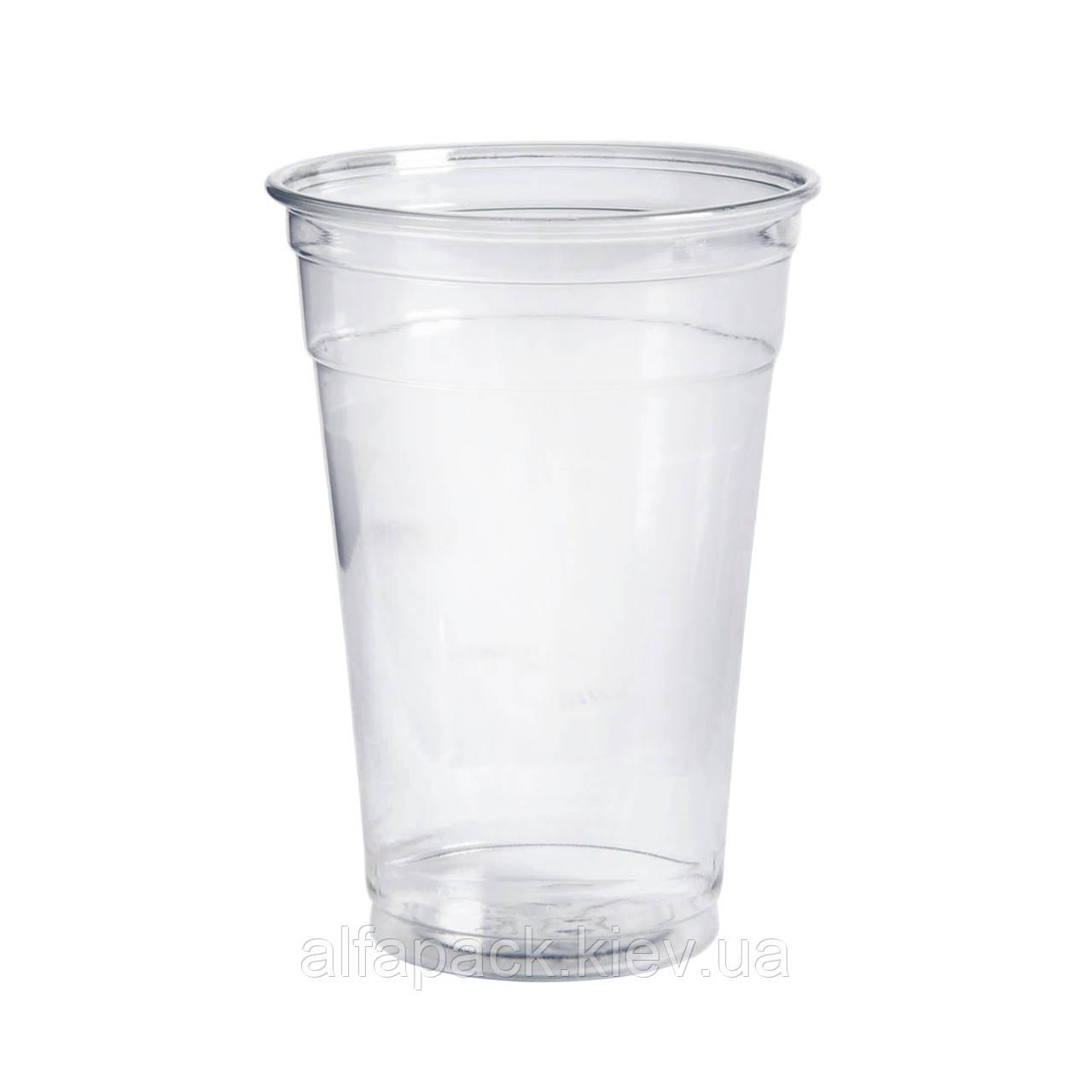 Стакан пластиковый прозрачный 500 мл