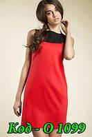 Платье женское с открытыми плечами, фото 1