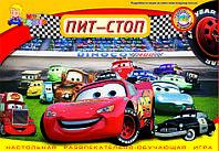 Настольная развлекательно-обучающая игра — Тачки - Пит-стоп МГ 027 MaxGroup, в коробке, игра от 2 человек