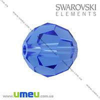 Бусина Swarovski 5000 Sapphire, 8 мм, Граненая круглая, 1 шт. (BUS-005328)