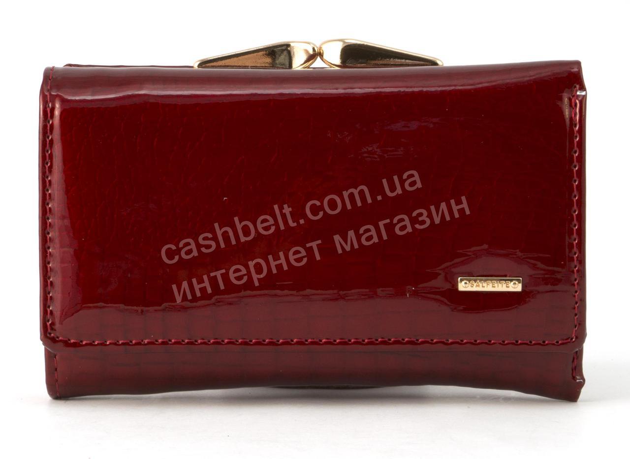 Маленький надежный женский кожаный лаковый кошелек высокого качества SALFEITE art. 2103-YF3-44 красный