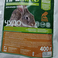 "Премикс ""Чудо"" 1% для кроликов и нутрии 400г  O.L.KAR."