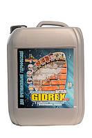Гидрофобизирующая пропитка GIDREX ANTISOL KLVIV( 10 л.)