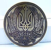 Пряжка Тризуб герб бронза