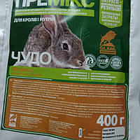 "Премикс ""ЧУДО"" 1% для кроликов и нутрий 400г O.L.KAR."