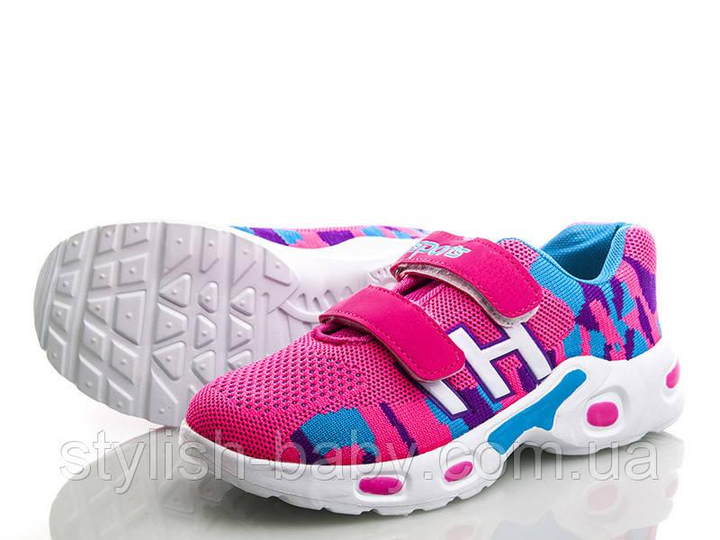 Детская обувь оптом в Одессе. Детская спортивная обувь бренда СВТ.Т - Meekone для девочек (рр. с 31 по 36)