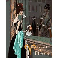 Завтрак у Тиффани, серия Люди, рисование по номерам, 40 х 50 см, Идейка