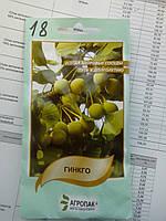 Семена Гинкго Билоба. Seeds Ginkgo Biloba., фото 1