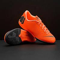 f897c5ec Детские Футзалки Nike MercurialX VaporX 12 Academy GS IC AJ3101-810  (Оригинал)