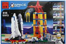 Конструктор Brick 515 Пусковая станция космического шатла