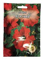 Семена петунии Красная 1 г